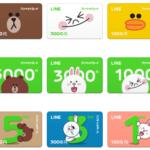 iPhoneのLINEスタンプの買い方!【コイン/クレジットカード/iTunes】