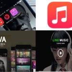 Apple Music/LINE music/AWAの音質と曲数を徹底比較してみた!