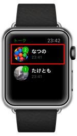 apple watch line1