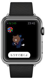 apple watch line2