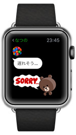 apple watch line5