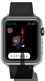 apple watch02