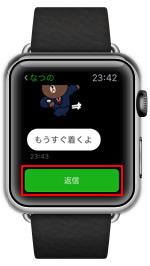 apple watch03