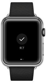apple watch06