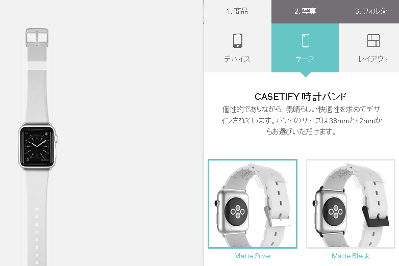 casetify-3