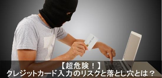 クレジットカード01