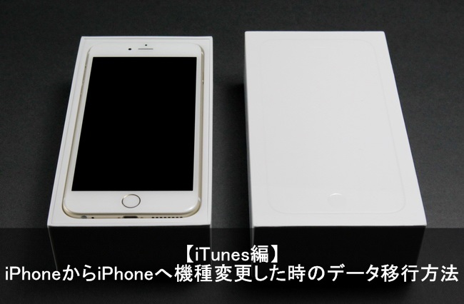 """iPhone 6 PlusB""""'Ö'ÌŽû""""['ÌŽd•û'Í'±'ê'Ü'Å'Æ""""¯'¶"""
