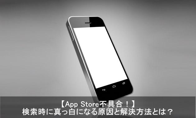 app store01