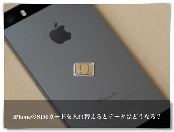iphone simcard