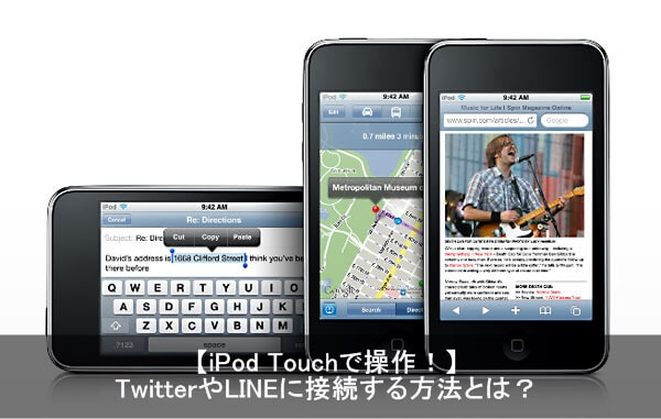 twtter ipod