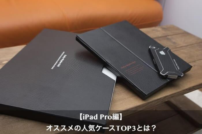 iPad Opro