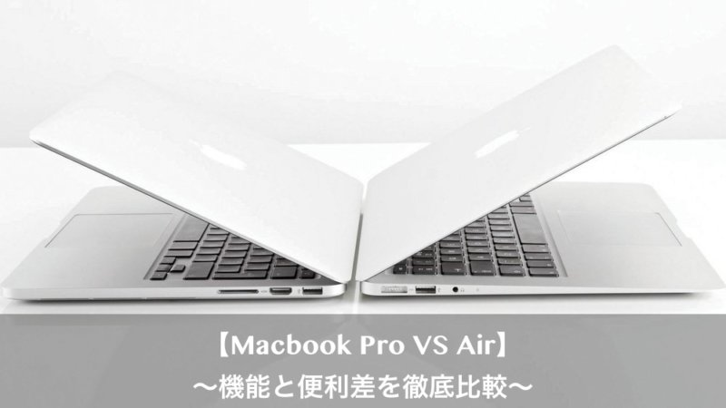 macbookpro-air