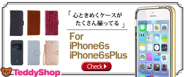 apple-geeks_4