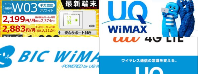 WiMAX-tile
