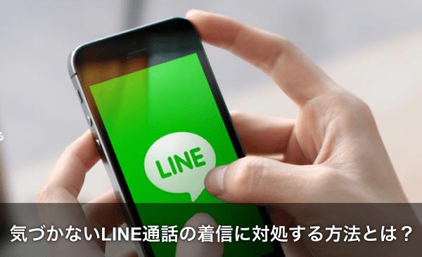 iphone line