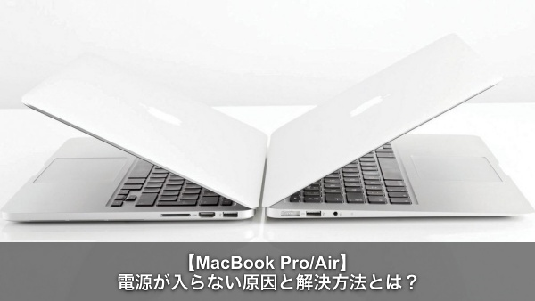 macbook pro air