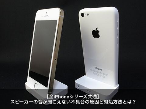 iphone5s01