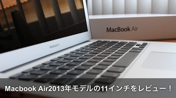 macbook ari