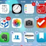 iPhoneアプリをつい削除してしまう!ロックすることは出来るのか?