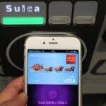 iPhone7 / 7Plusで遂に日本上陸!今話題のApple Payって何?