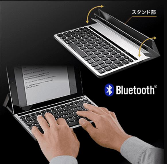 Bluetoothキーボード,スタンド