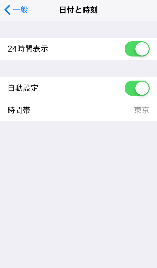 iPhone,,日付と時刻,日付と時刻の確認