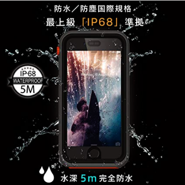 iPhone.防水ケース